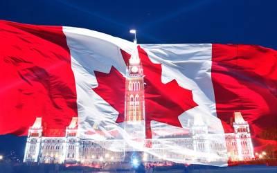 Fête du Canada